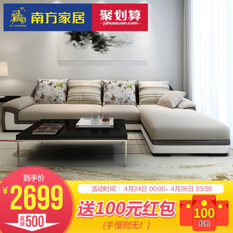 沙发皮布组合现代