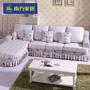 南方家私欧式田园沙发客厅转角布艺沙发韩式小户型双人碎花布沙发