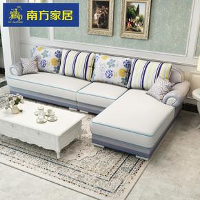 南方家居简约欧式布艺沙发实木休闲沙发美式小户型整装客厅沙发