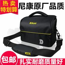 尼康原装相机包便携摄影单反单肩包D3300D3400D5300D7100D7200D90
