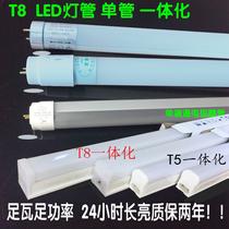 瓦工厂照明大功率节铝外壳60螺口飞碟灯泡灯27灯泡led50w上新超亮