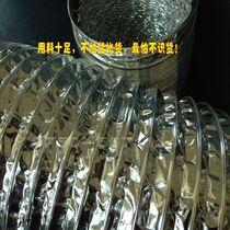 商用不锈钢排烟罩吸油烟机酒店食堂饭店不锈钢简易抽油烟机