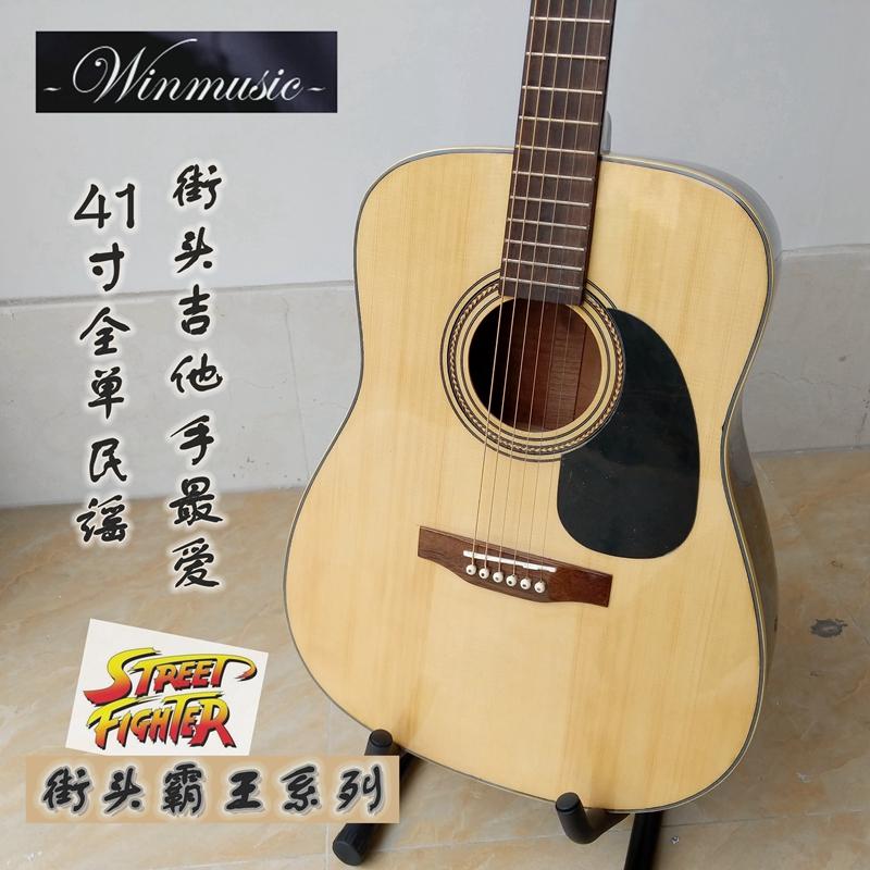 桃花芯木 全單 吉他