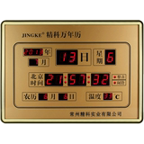 Seiko led digital wall clock living room perpetual calendar electronic clock creative wall clock silent calendar hanging table electronic wall clock