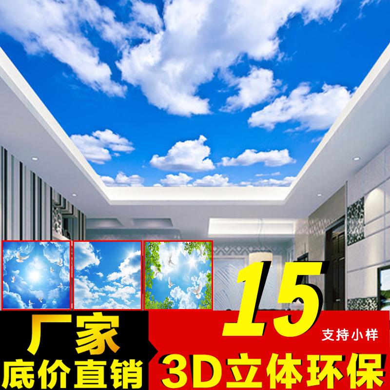 装修壁纸客厅3d