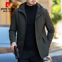 皮尔卡丹2018新款 棉衣中年男士 带帽夹克爸爸装 棉袄秋冬棉服 男装