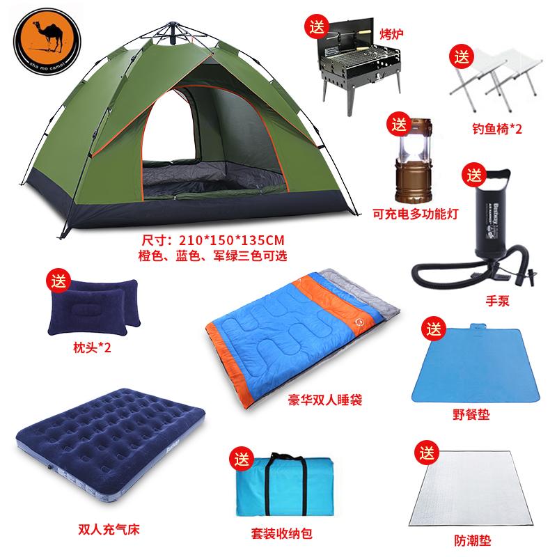 野外帐篷速开帐篷