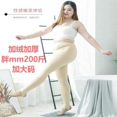 加肥加大码冬女加绒加厚保暖打底裤胖mm200斤高腰修身显瘦高弹力