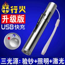 笔筒真假钱小型钞机识别机紫色光灯便携式验钞器荧光剂检测手电