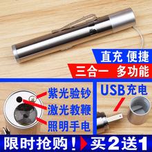 行火紫光驗鈔燈可充電小型迷你紫外線小手電筒驗鈔機熒光劑檢測筆
