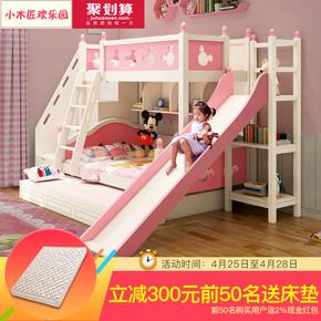 高低床儿童床女孩双层床子母床上下床实木公主多功能滑梯床粉色床