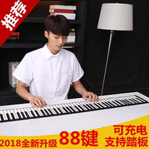 Hand-rolled Piano 88 key thickened Professional version MIDI keyboard home adult beginner student portable electronic organ