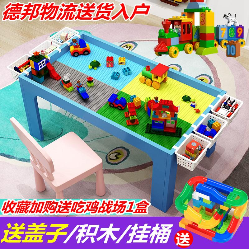 儿童积木桌子玩具桌益智拼装多功能游戏桌兼容legao大小颗粒1-6岁