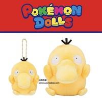 日本正品pokemon dolls精灵宝可梦2019款可达鸭公仔玩偶毛绒挂件