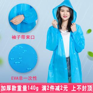 非一次性雨衣女成人韩国时尚徒步男骑行透明便携防水儿童户外雨披