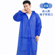 Raincoat female adult thickening unisex hiking male transparent portable children outdoor travel disposable poncho