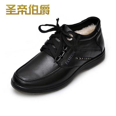 冬季保暖羊毛棉鞋男鞋真皮牛皮毛一体中年人爸爸鞋保暖男士棉皮鞋