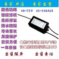Factory direct battery repair pulse life extension charge plus liquid recovery 48v60v72V45A100A150A