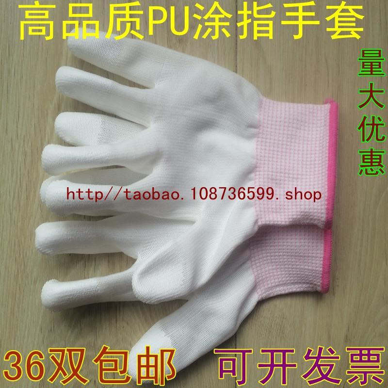 Тканевые перчатки / Резиновые перчатки Артикул 43015392635