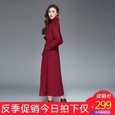 2018秋冬新款修身加厚长款羊绒大衣女冬过膝超长收腰显瘦毛呢外套