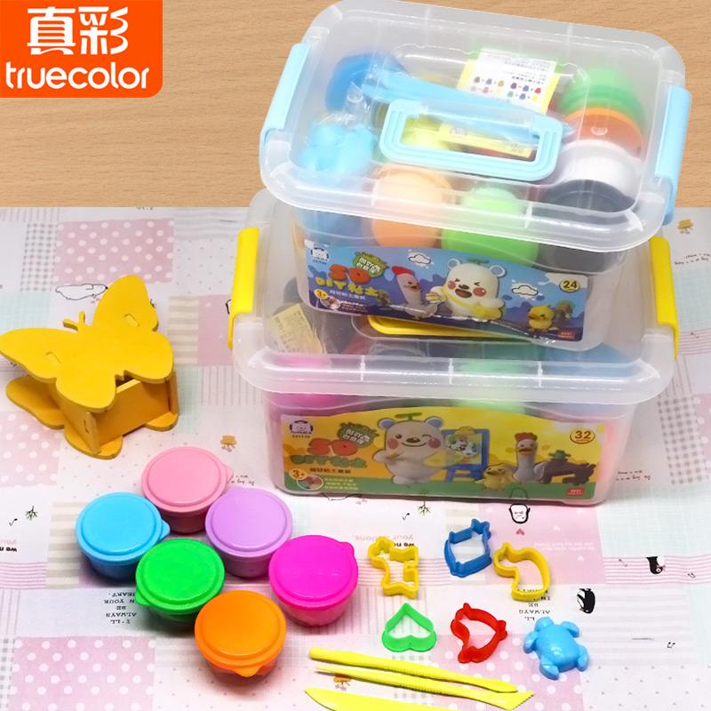 真彩橡皮泥超轻粘土24色32色彩泥黏土套装沙儿童玩具模具套装