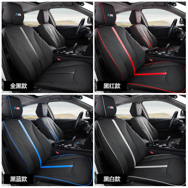 2020款宝马新3系座椅套320li专用坐垫四季全包汽车座套三系gt内饰