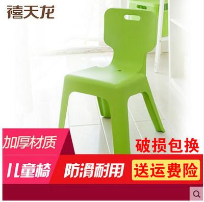禧天龙塑料凳子