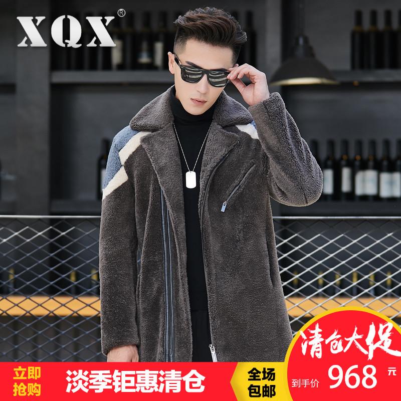 XQXYC1995皮草