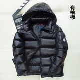 Anti-season sale down jacket men's thick short Korean version of the trend of the new bright men's hooded jacket winter coat