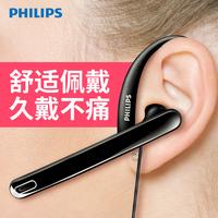 耳掛式耳機 單邊 單耳