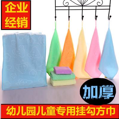 幼儿园儿童毛巾四方纤维比纯棉吸水小方巾热卖礼品擦手巾手帕批发