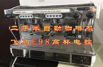 意大利進口飛馬E98 咖啡機雙頭電控高杯半自動咖啡機商用意式二手網上商城