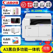 A3黑白复印机一体机打印激光数码印刷机复合复印机652BH754柯美