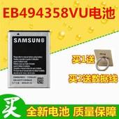 5670 i619手机电⑨ s7500 s5830i手机电池gts5660 6352 三星gt