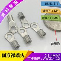1000冷压接线端子接线鼻铜线耳叉形裸端头铜鼻子接头4ssv1.25