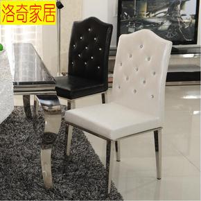 新品不锈钢餐椅酒店椅客厅靠背椅时尚现代欧式简约吃饭椅真皮椅子