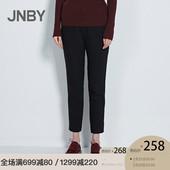 江南布衣女装 长裤 JNBY 秋季新品 气质直筒舒适拼接休闲裤 5G931375