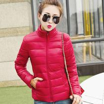 反季短款羽绒服女韩版修身轻薄薄款轻便外套秋冬大码女装羽绒衣