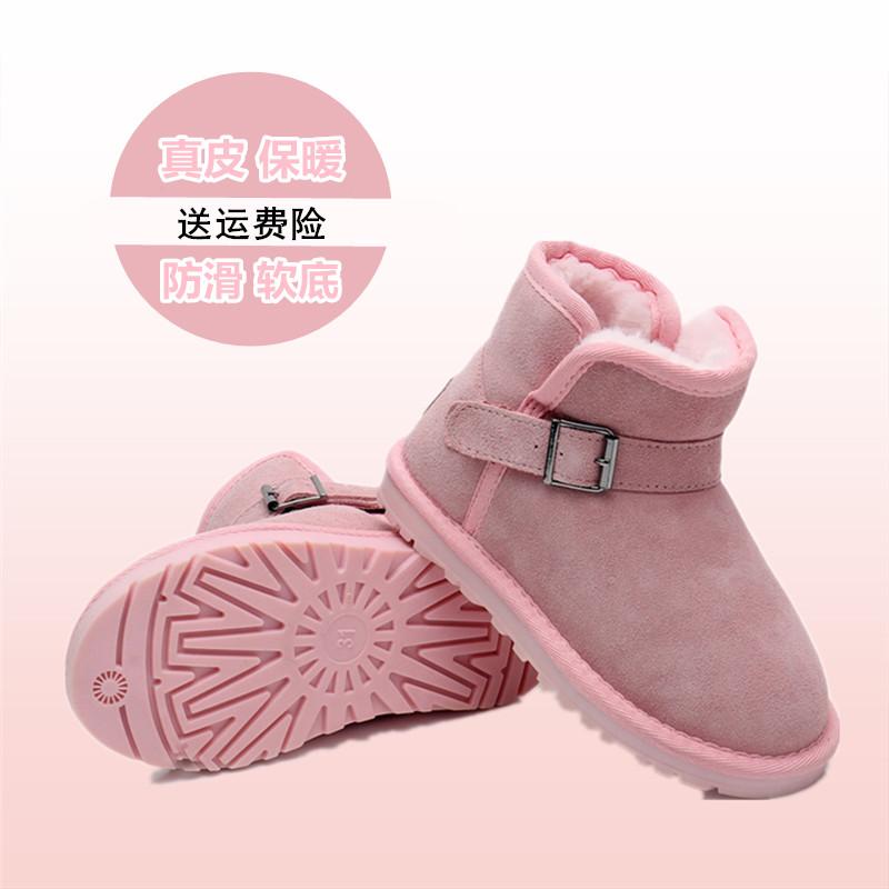 儿童雪地靴真牛皮小中大童棉鞋子冬季防滑软底男女童短靴加绒加厚