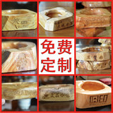 Solid wood ashtray wooden multi-function ktv creative retro personality trend ashtray wood custom logo lettering
