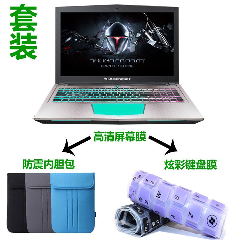 电脑包15.6寸笔记本电脑屏幕贴膜雷神Dino X5 Ta X7a X6 4K键盘膜