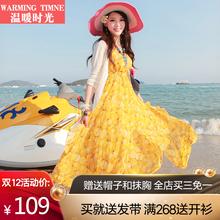 沙滩裙2018新款波西米亚长裙夏女海滩雪纺海边度假泰国旅游连衣裙