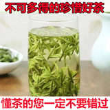 Ming 2019 new tea premium Jiangxi specialty tea authentic Jingan white tea cherish green tea 100g canned