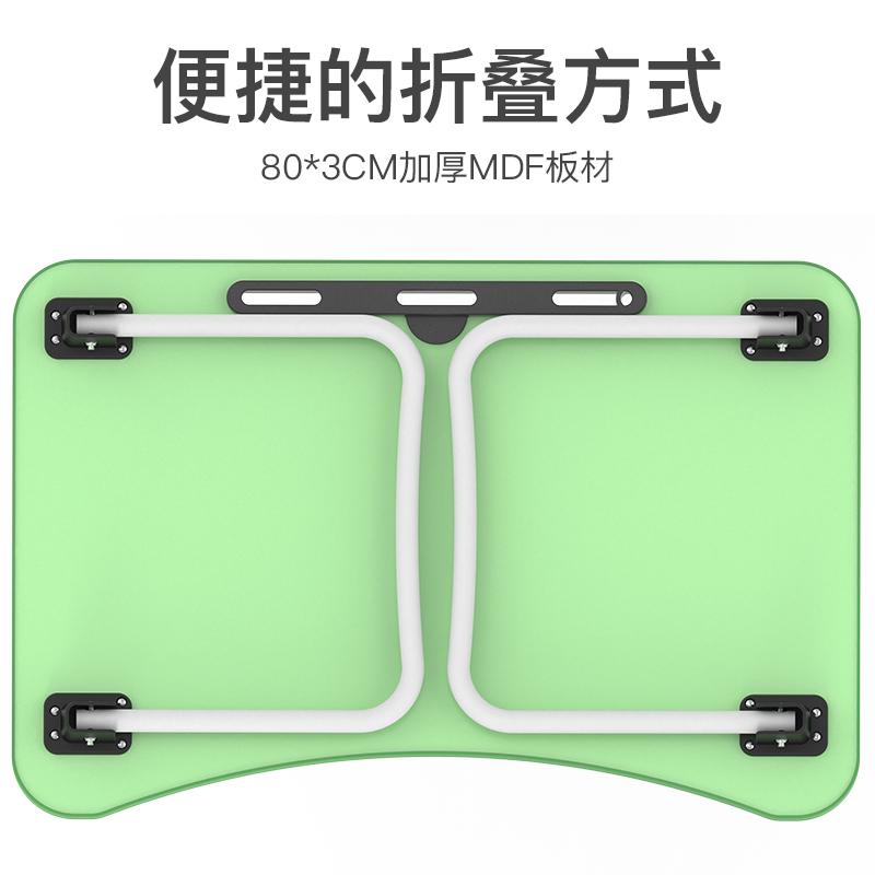 蓝语笔记本电脑做桌书桌床上小桌子可折叠桌子床上桌懒人简易家用