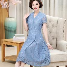 蕾丝裙子 过膝高贵中老年女装 母亲节四十岁女人连衣裙优雅妈妈夏装