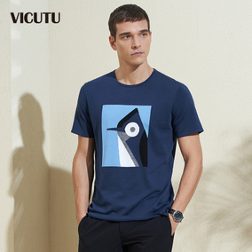 VICUTU/威可多夏季男士短袖T恤纯棉修 圆领休闲针织短袖t恤男