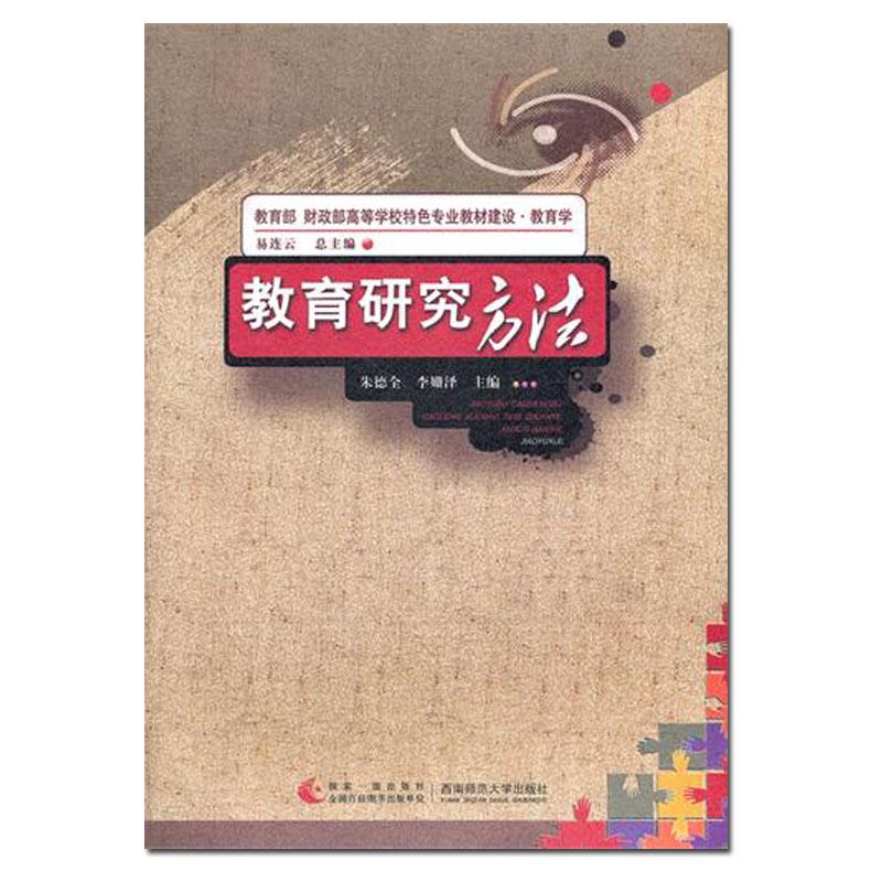 Учебники Артикул 22553159991
