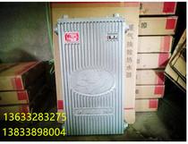 家用散热器壁挂式水暖厂家直销包邮27100新款碳钢暖气片鲁佳