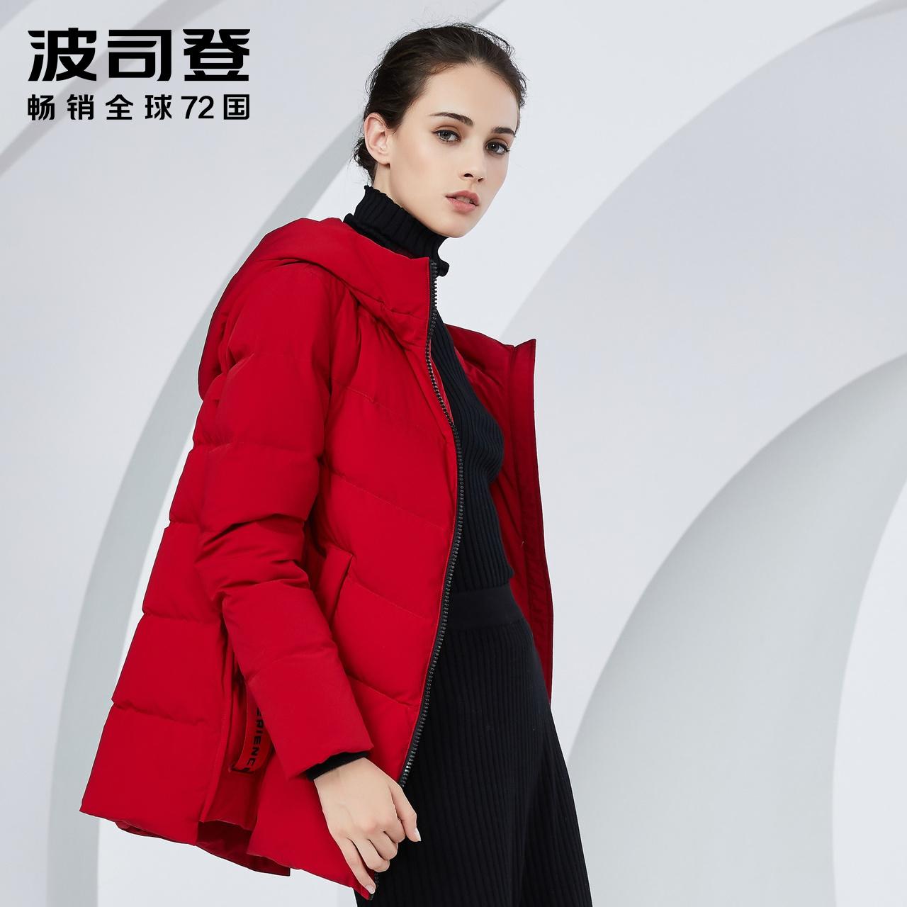 波司登羽绒服女妈妈装加肥大码2018新款中老年宽松外套B80141028B