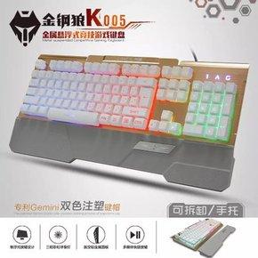 【新品推荐】金刚狼K005土豪金 三色背光机械手感键盘 送手托